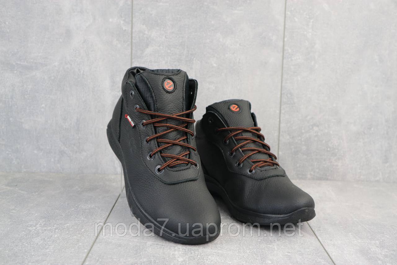 Мужские кроссовки кожаные зимние черные Yavgor 635