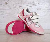 Р.25 распродажа! новые детские кроссовки b&g №ld1-88-1 vis