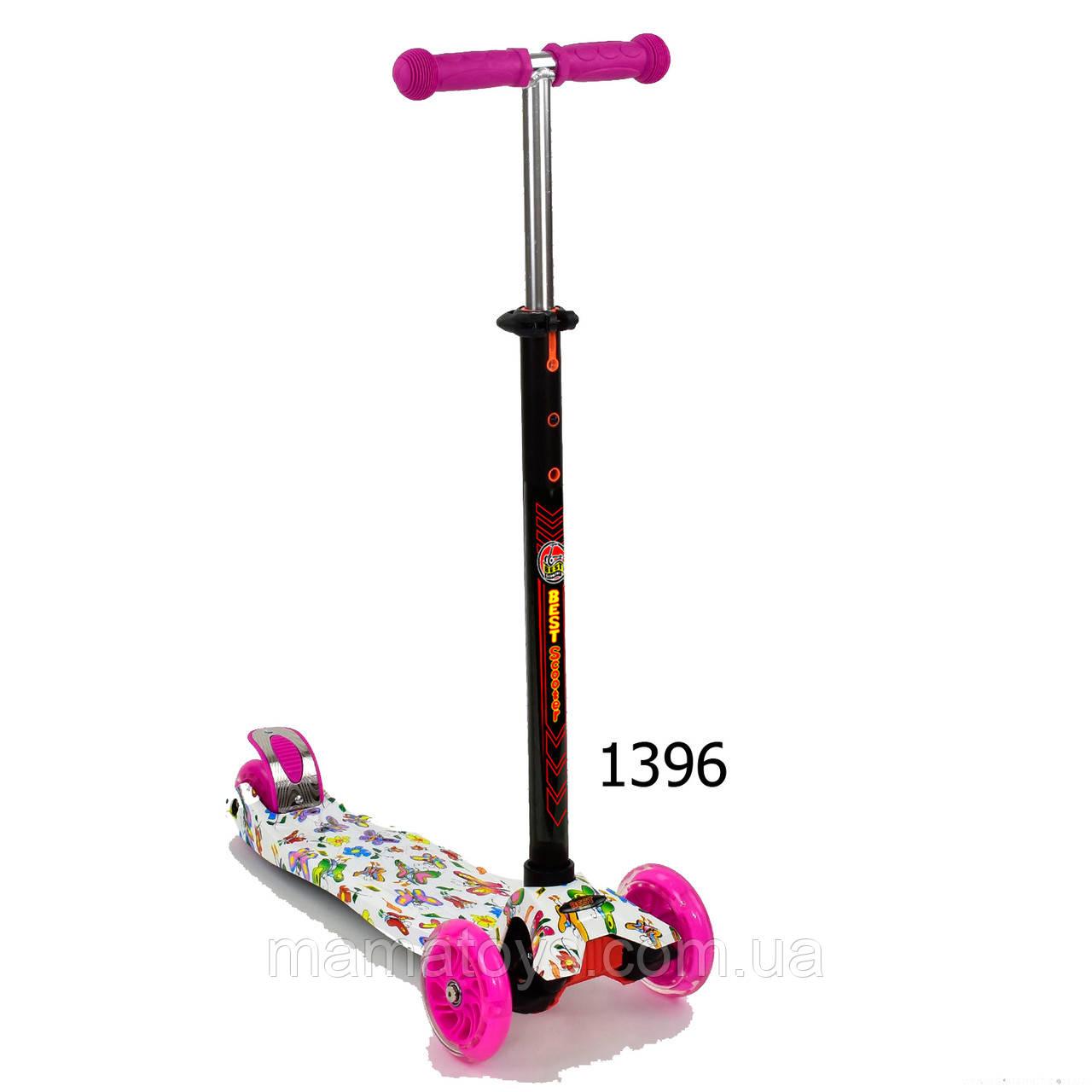 Детский Самокат Best Scooter 1396 Розовый Макси Принт Колеса PU, светятся А 24651 /779-1395