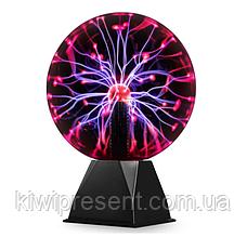 Плазменный шар Теслы 20 см, ночник , Plasma Light Magic Flash Ball