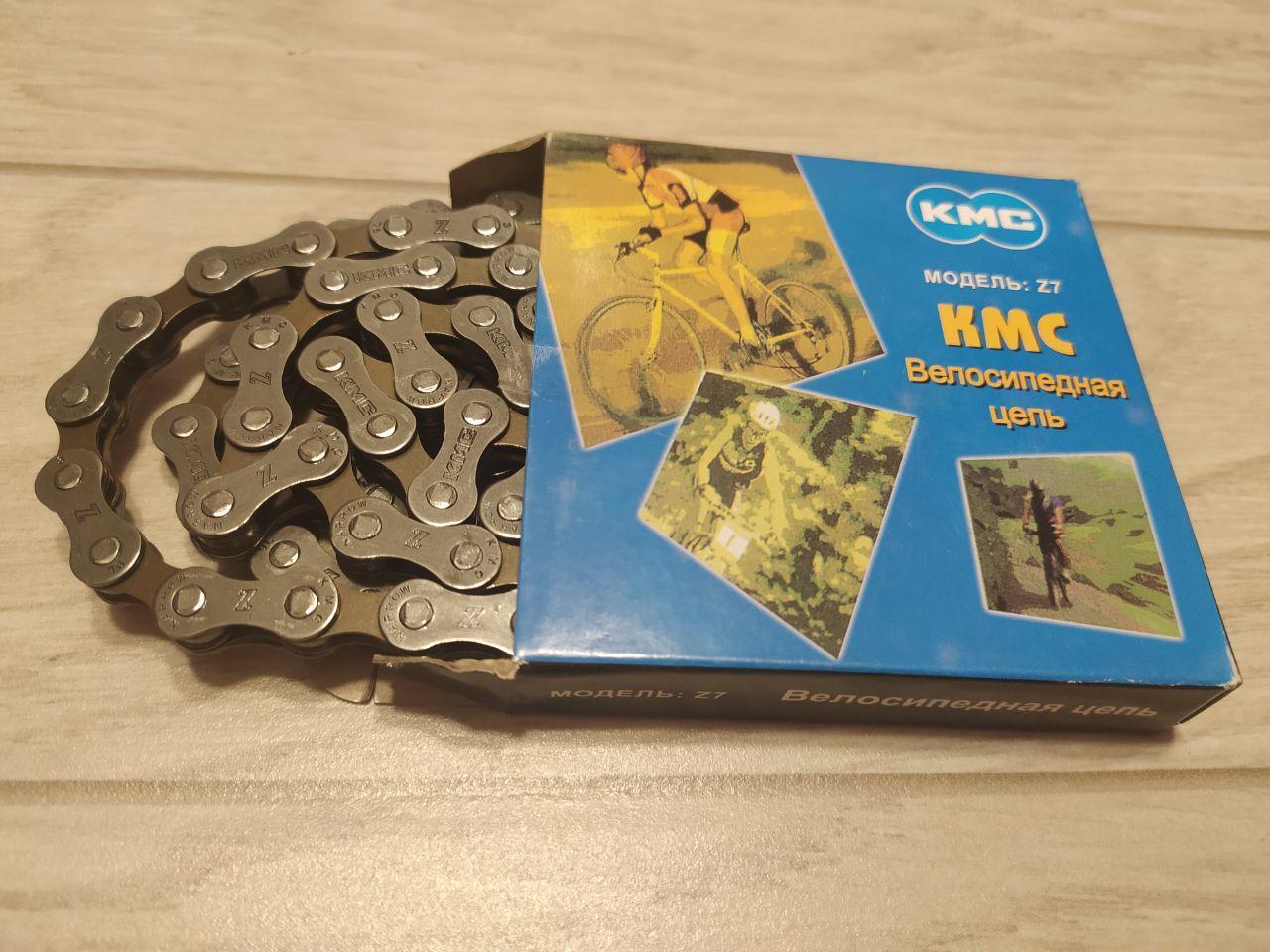 Цепь велосипедная KMC Z7 с замком (Z7)