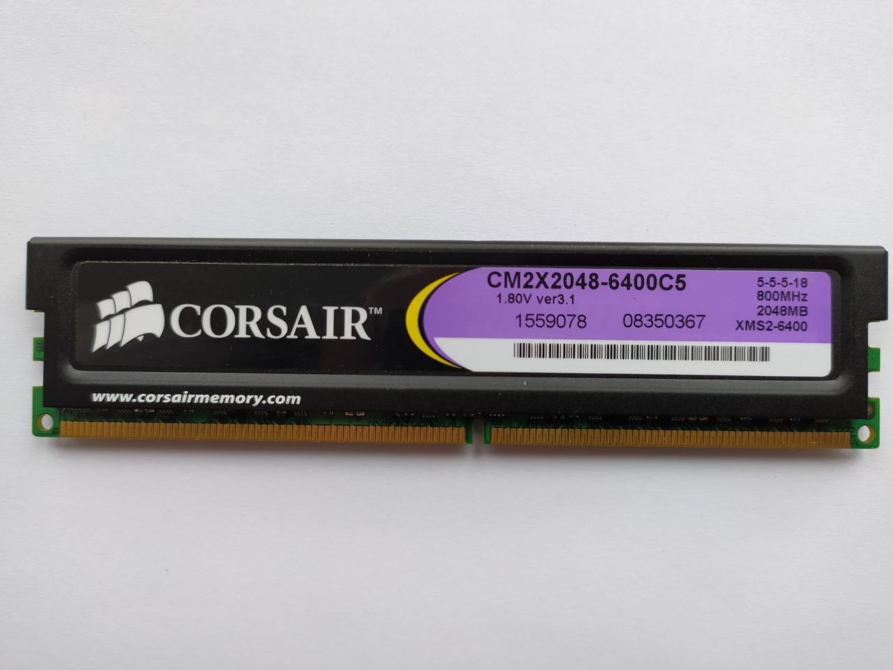 Оперативная память Corsair DDR2 2Gb 800MHz PC2-6400U (CM2X2048-6400C5) Б/У