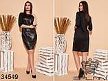 Распродажа! Платье для вечеринки или праздника, крой футляр 48-50,52-54,56-58 код 1211Х, фото 4