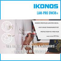 Пленка IKONOS Profiflex LAM-PRO DW38 + EASY ERASE TRANSPARENT 1,24х50м