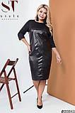 Распродажа! Платье для вечеринки или праздника, крой футляр 48-50,52-54,56-58 код 1211Х, фото 3