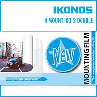 Пленка IKONOS Profiflex 4-MOUNT IKO-2 DOUBLE 0,914х30м