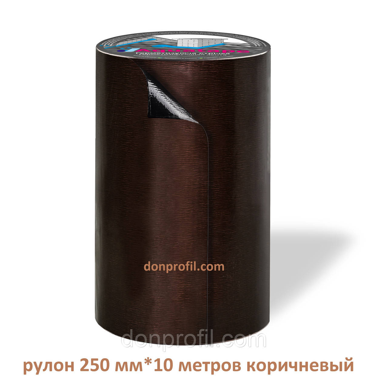 Лента AquaTape 250мм*10м/рулон герметизирующая бутилкаучуковая