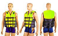 Жилет спасательный взрослый DL-10 (EVA, ремни-PL, р-р L, XL, 2XL, цвета в ассортименте)