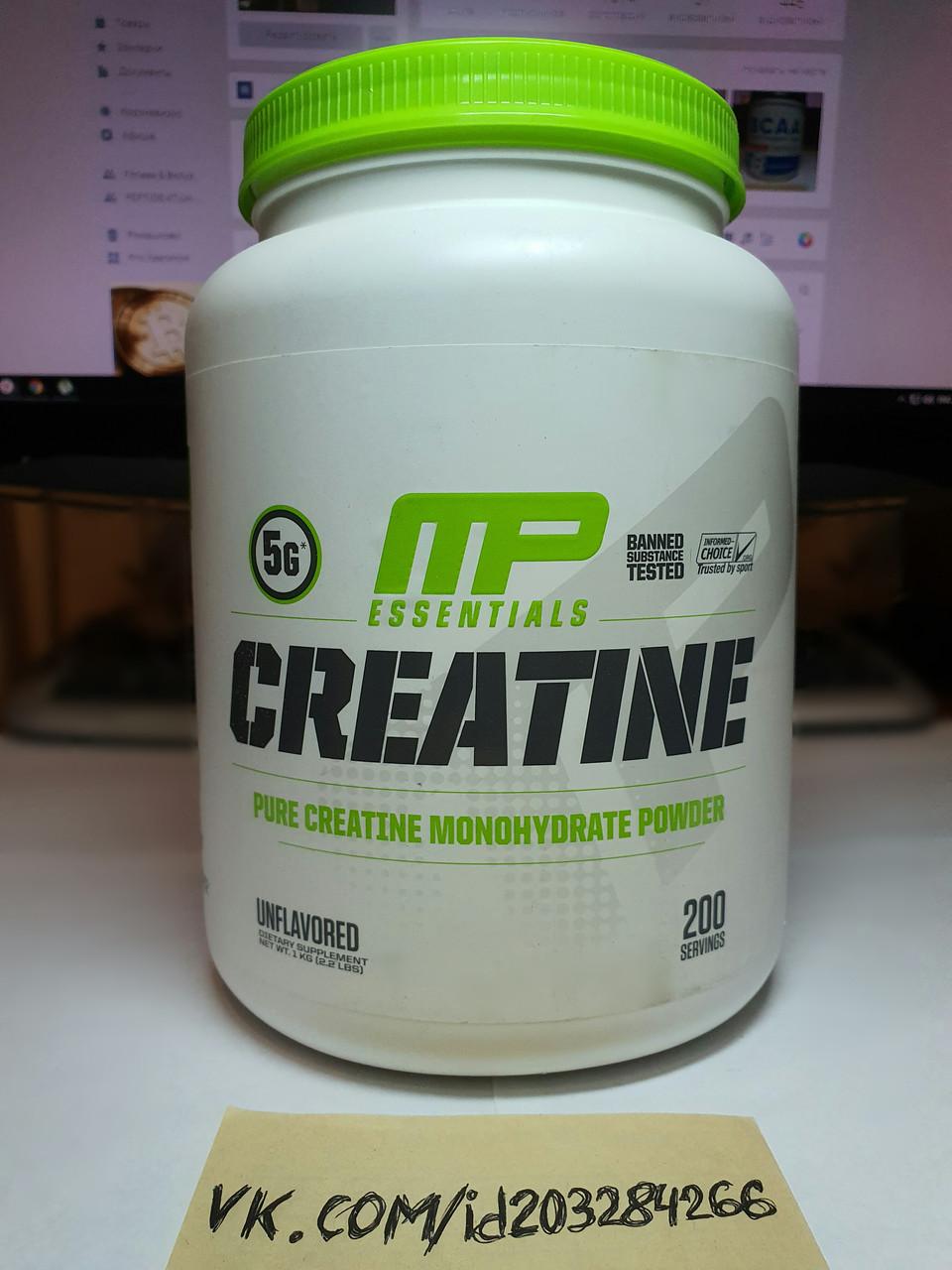 Креатин моногидрат MusclePharm Creatine 1000 g