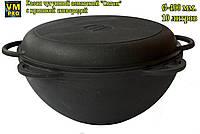 Казан чавунний, азіатський, 400mm/10L з кришкою сковородою, Сітон, фото 1