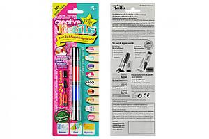 Детский лак-карандаш для ногтей Malinos Creative Nails на водной основе (2 цвета малиновый + синий)
