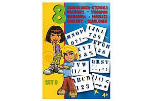 Трафареты MALINOS английский алфавит 8 шт (набор D)