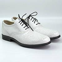 Білі літні туфлі шкіряні в сіточку чоловіче взуття великих розмірів Rosso Avangard BS Romano White Perf