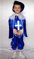Карнавальный костюм Мушкетёр для детей от 3 до 8 лет, фото 1