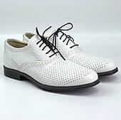 Белые мужские туфли кожаные с перфорацией летняя обувь Rosso Avangard Romano White Perf
