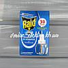 Жидкость от комаров Raid без запаха 30 ночей
