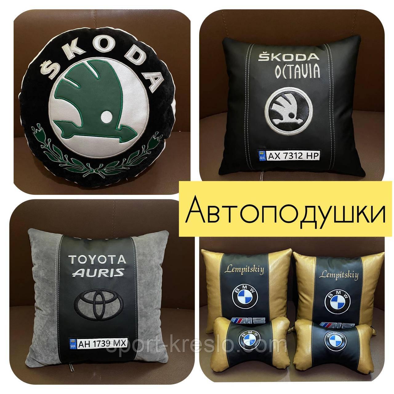 Авто подушка с логотипом
