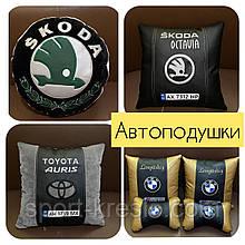 Подушка з логотипом
