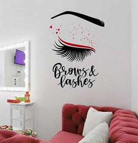 Наклейка на стену Brows and Lashes (глаз, стрелки, название, наклейка в кабинет красоты)