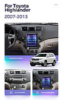 Штатная магнитола  в стиле тесла Toyota Highlander 2007-2013 г.в. Android , GPS, фото 1