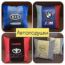 Авто подушка з логотипом