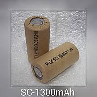 Аккумуляторы для шуруповерта  SC NiCd 1.2v - 1300mAh 1.2v