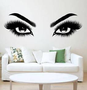 Наклейка на стену Красивые глаза (глаз, стрелки, название, наклейка в кабинет красоты)