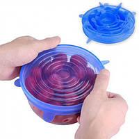 Набор силиконовых крышек для посуды универсальные  Stretch silicone lids голубой