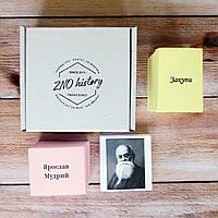 Поняття + персоналії-портрети, 560 карток ЗНО історія України 2020 - 2021