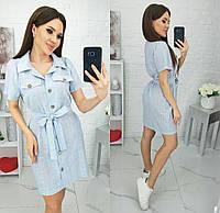 Сукня-сорочка в смужку жіноче (ПОШТУЧНО)