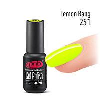 Гель-лак  PNB Neon Bomb № 251, 4 мл