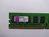 Оперативная память Kingston DDR2 2Gb 800MHz PC2-6400E ECC (KTH-XW4400E6/2G) Б/У, фото 2