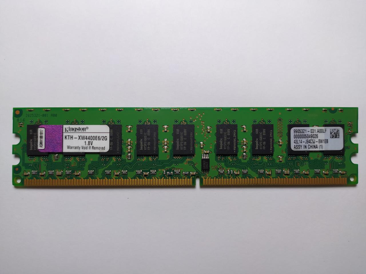 Оперативная память Kingston DDR2 2Gb 800MHz PC2-6400E ECC (KTH-XW4400E6/2G) Б/У