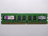 Оперативная память Kingston DDR2 2Gb 800MHz PC2-6400E ECC (KTH-XW4400E6/2G) Б/У, фото 4