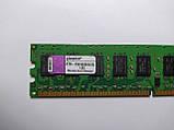 Оперативная память Kingston DDR2 2Gb 800MHz PC2-6400E ECC (KTH-XW4400E6/2G) Б/У, фото 8
