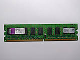 Оперативная память Kingston DDR2 2Gb 800MHz PC2-6400E ECC (KTH-XW4400E6/2G) Б/У, фото 7