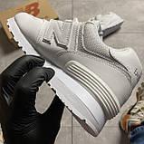 🔥 ВИДЕО ОБЗОР 🔥 Кроссовки New Balance 574 White Leather 🔥 Нью Бэланс 🔥 Нью Беленс мужские кроссовки🔥, фото 6