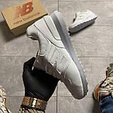 🔥 ВИДЕО ОБЗОР 🔥 Кроссовки New Balance 574 White Leather 🔥 Нью Бэланс 🔥 Нью Беленс мужские кроссовки🔥, фото 8