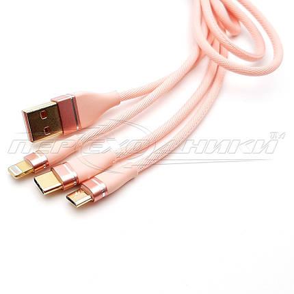 Кабель 3в1 USB to Type-C, micro USB, Lightning, тряпичная оплетка, 1 м, фото 2