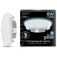 Лампа светодиодная Gauss LED GX53 8W 690lm 4100K