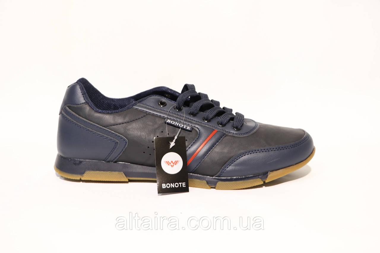 Сині чоловічі кросівки зі шкірозамінника. BONOTE. Розміри 41-46.