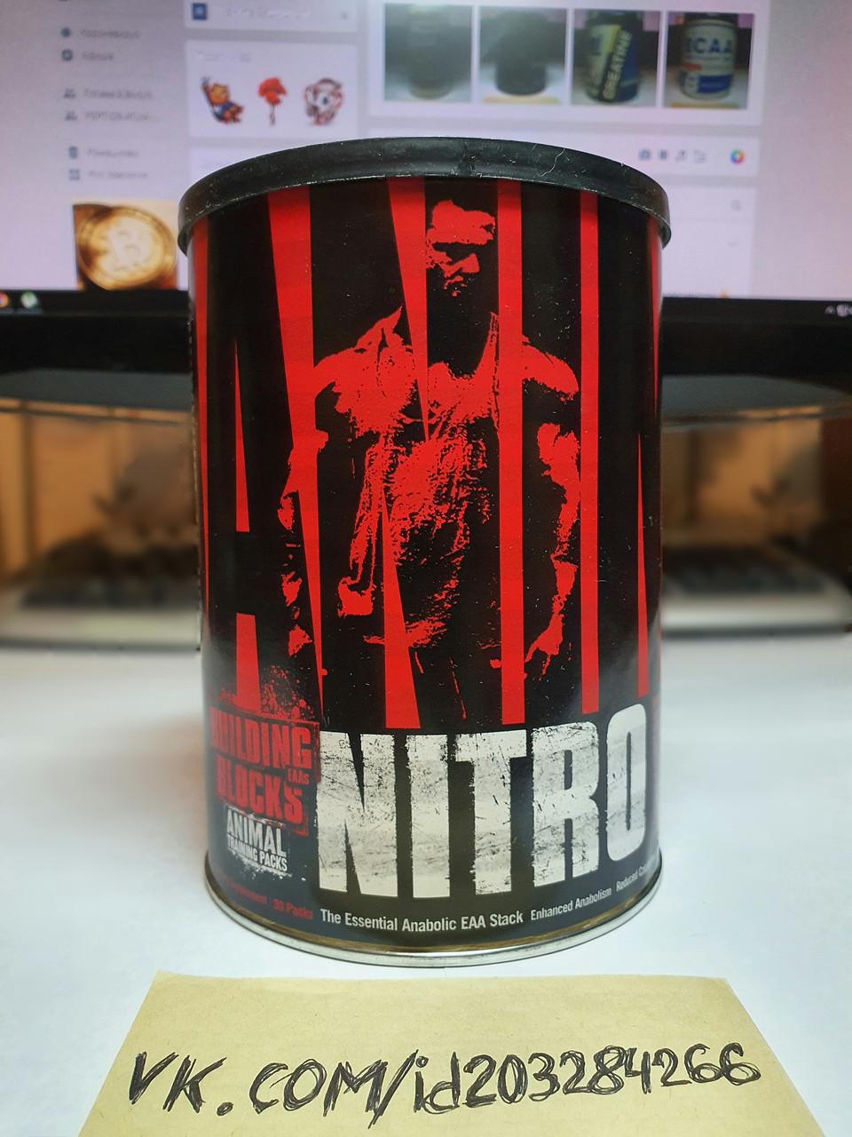 Комплекс аминокислот Universal Nutrition Animal Nitro 30 пак