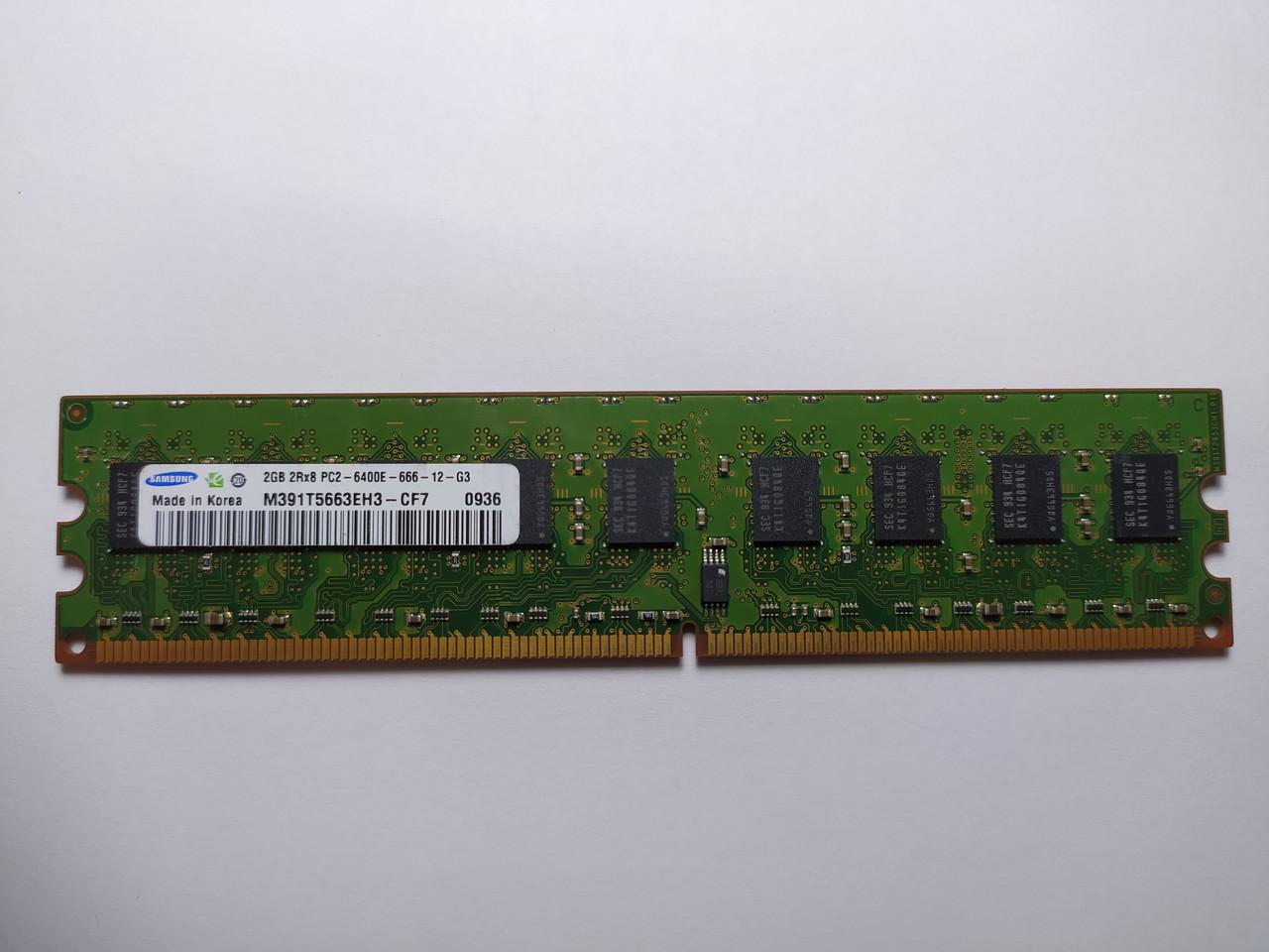Оперативная память Samsung DDR2 2Gb 800MHz PC2-6400E ECC (M391T5663EH3-CF7) Б/У