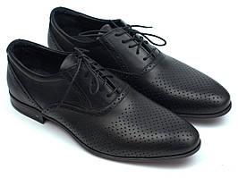 Чоловічі туфлі літні шкіряні класичні взуття з перфорацією Rosso Avangard Felicite BlackPerf