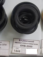 К-т насоса опрыскивателя ОПВ-2000
