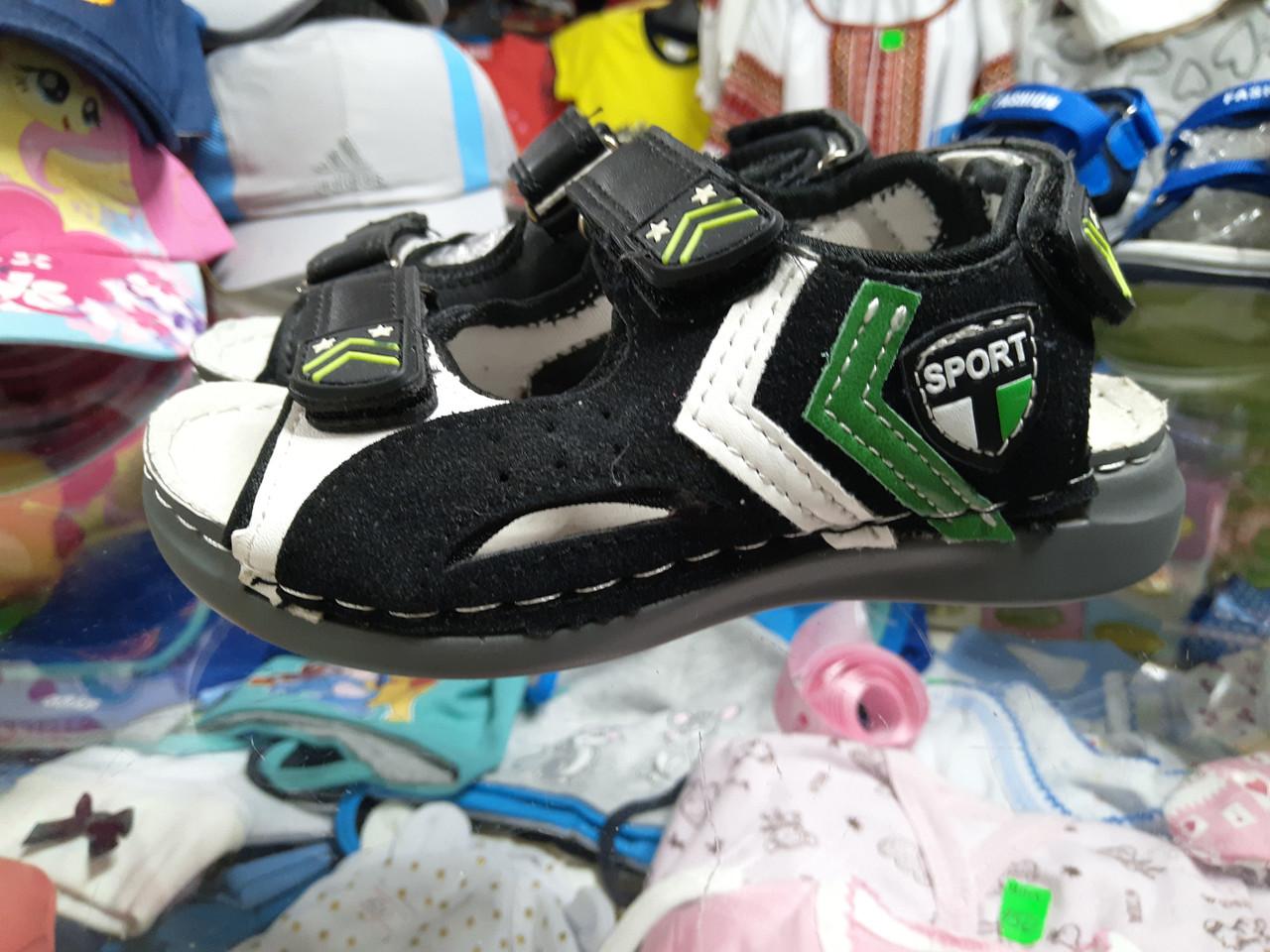 Детские кожаные босоножки для мальчика размер 26 27 28 29 30 31