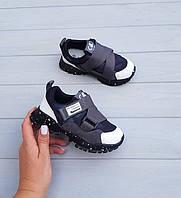 Детские серые кроссовки на черной подошве для мальчика 25-30 Польша