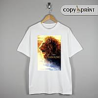 Футболка: Король Лев (Lion King №3)