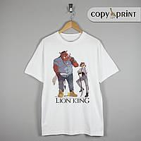 Футболка: Король Лев (Lion King №6)