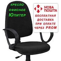 Кресло офисное для компьютера JUPITER Юпитер компьютерный стул офисный мягкий на колёсиках Новый стиль чёрный